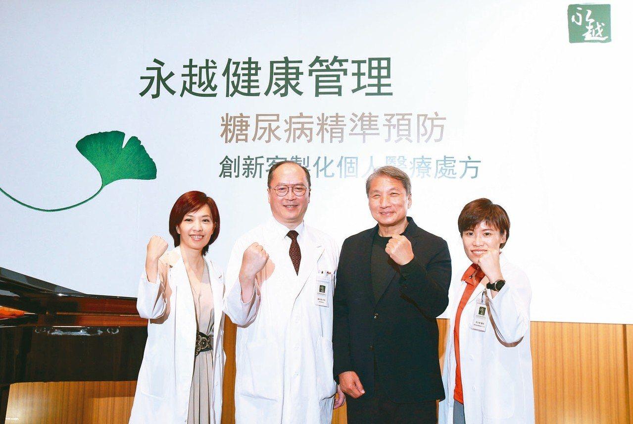 永越健康管理中心結合生活型態的治療方式,「精準預防」已是全球預防醫學新趨勢。 記...