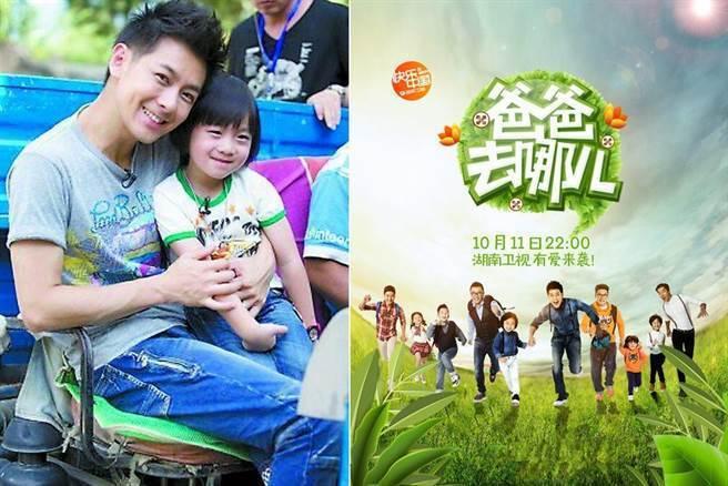 湖南衛視的「爸爸去哪兒」節目,讓林志穎再度紅起來。 圖/取自微博