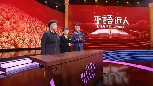 湖南衛視推出新節目「平語近人」,請來央視主持人康輝(右)。 圖/取自網路