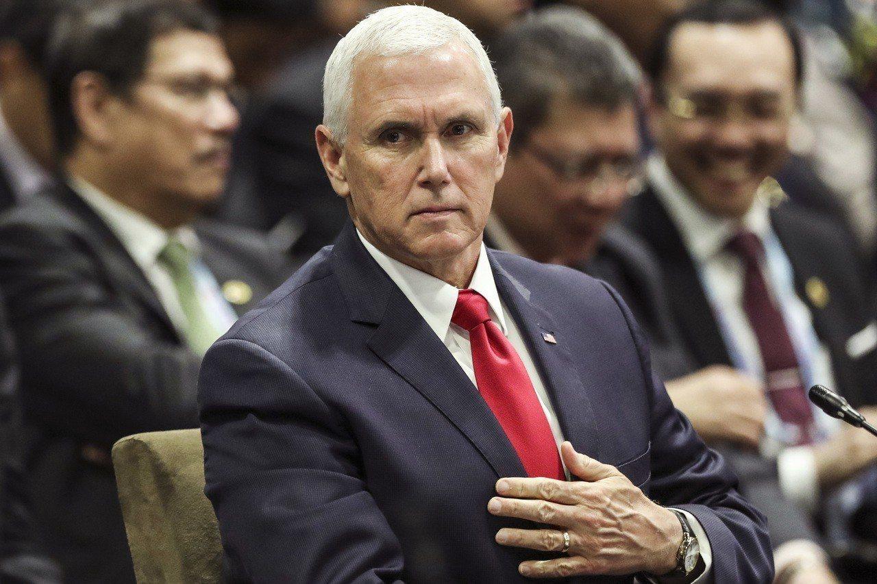 APEC高峰會儼然已成為中美兩國競逐區域影響力的戰場。圖為美國副總統彭斯。 美聯...