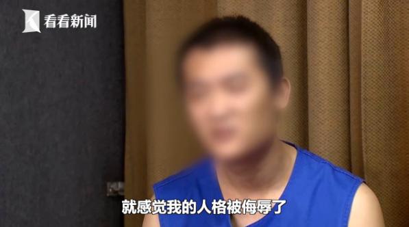 27歲男懷疑54歲女子有新歡,怒拍女裸照藉以勒索分手費。圖擷自看看新聞