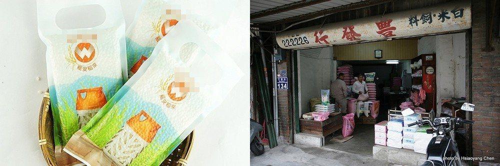 米店或是市面上都有賣小包裝的米,煮起來沒負擔 圖片來源/宜立禾米舖