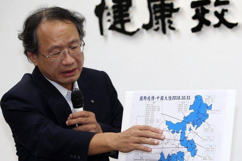 農委會副主委黃金城在10月召開「中國大陸豬肉產品驗出非洲豬瘟病毒基因」記者會,說...