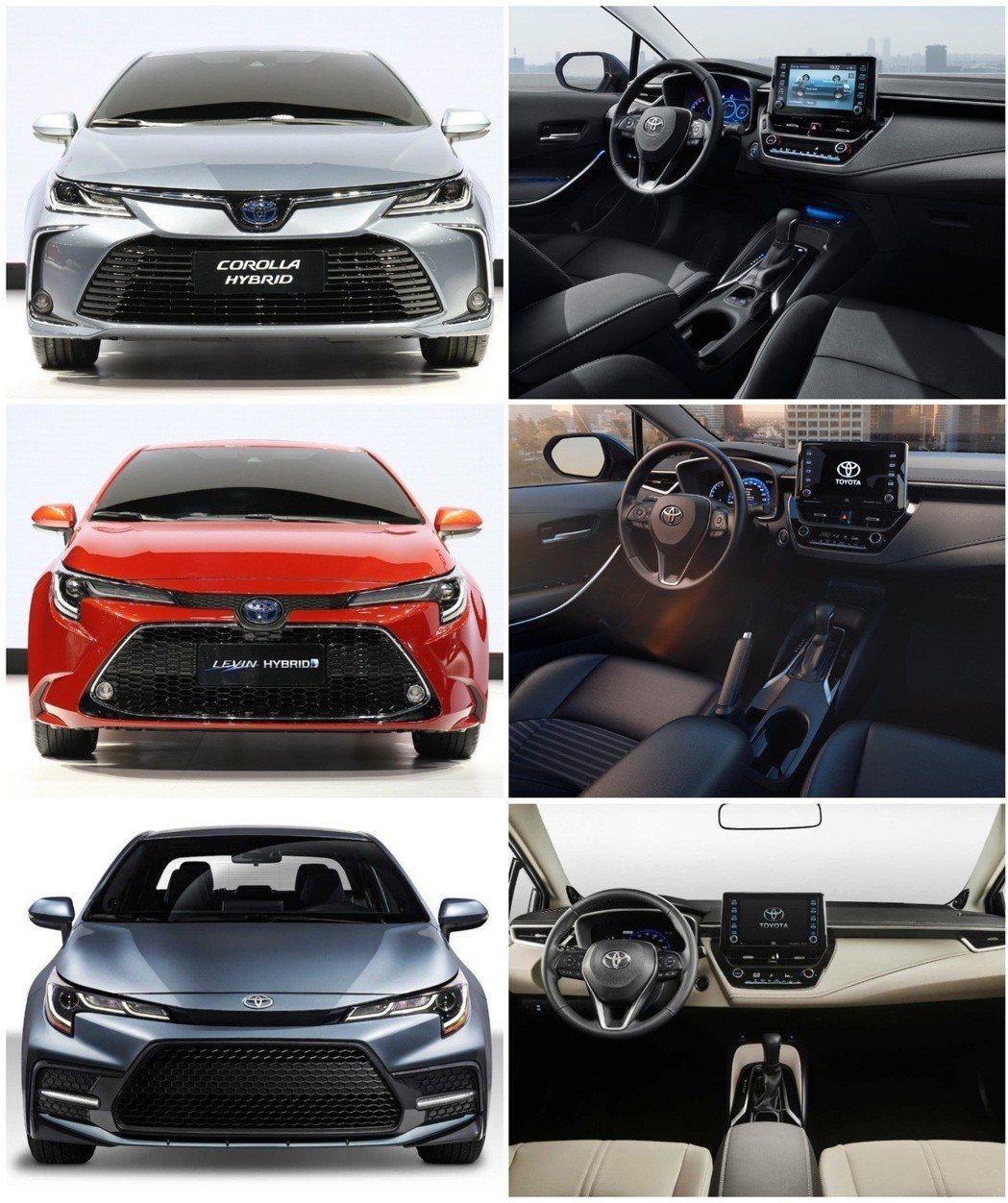 中國與美規版共有三種外觀與內裝設計,由上至下分別為一汽豐田卡羅拉雙擎(Prestige)、廣汽豐田雷凌Levin雙擎(Sporty)、美規Corolla Sedan。 摘自Toyota