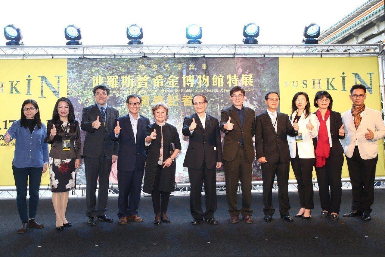 聯合數位文創股份有限公司表示,中國信託大力支持國際級的展覽,如米勒、梵谷、莫內等...