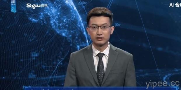 圖片及資料來源:New China TV