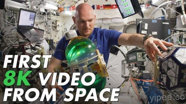 圖片及資料來源:NASA