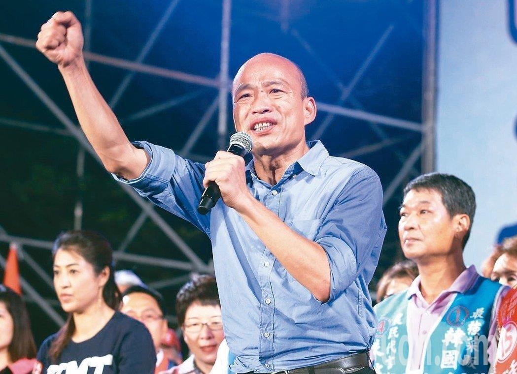 國民黨高雄市長候選人韓國瑜。報系資料照