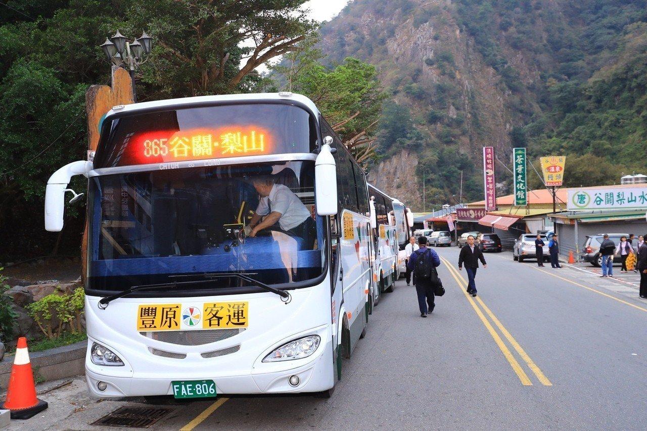 中橫巴士今天通車,採事先預約制,從谷關到梨山只要1.5小時、車資最多60元。圖/...
