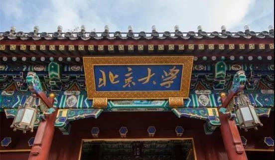 堅持中共黨的領導,已從政軍領域延伸到中國各級校園。(中新網)