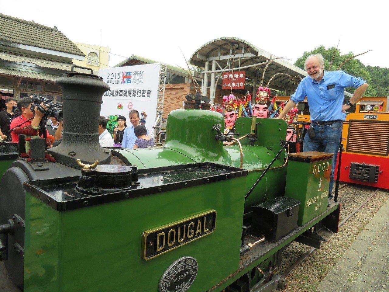 2018糖業文化節下個月在嘉義縣蒜頭糖廠登場,特地向英國威爾普蘭菲爾鐵道公司,商...