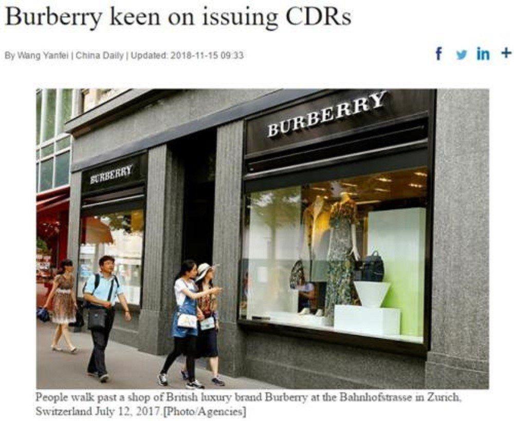 中國日報援引知情人士的消息表示,英國奢侈品集團Burberry,正研究透過發行C...
