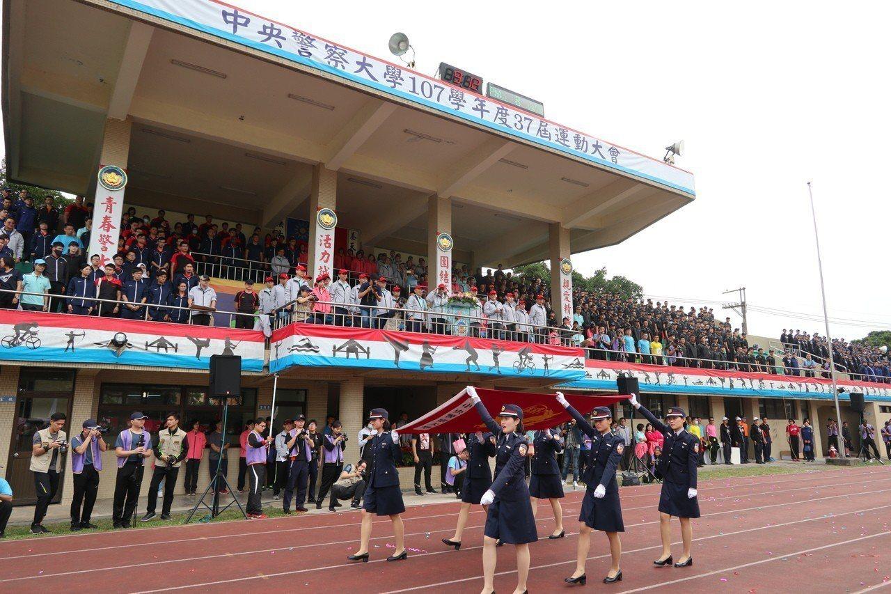 中央警察大學今年舉辦第37屆校運會。記者許政榆/攝影
