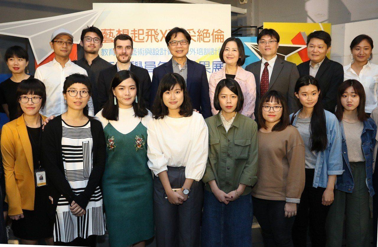 教育部從94年執行「藝術與設計菁英海外培訓計畫」至今已有256位學子藉此機會赴海...