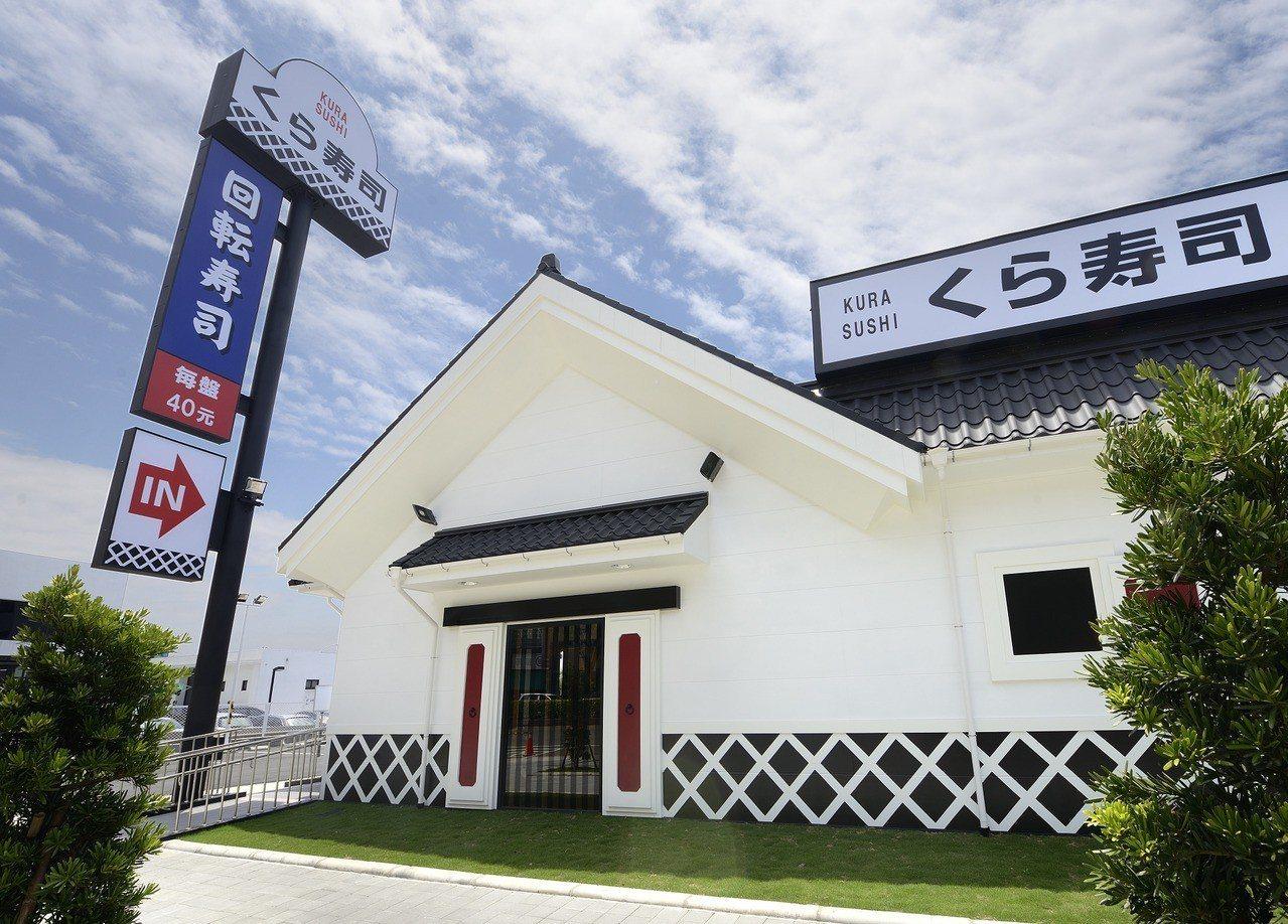 日本連鎖迴轉壽司品牌「藏壽司」計劃擴大在台灣的門市數,並考慮為此在台上市。 圖...