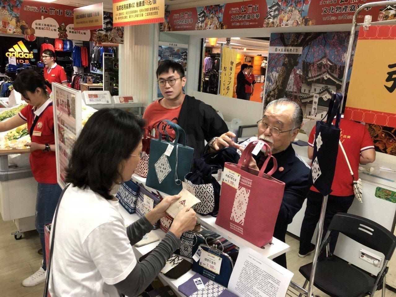 日本弘前市特色物產展,新竹大遠百開跑。業者/提供