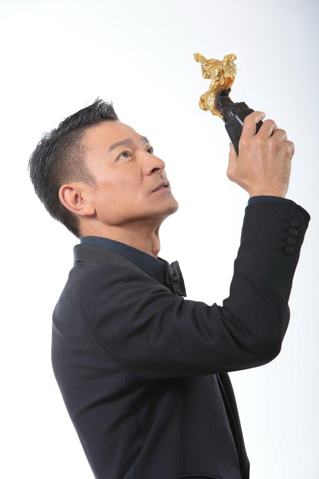 劉德華擔任金馬獎頒獎人。圖/金馬執委會提供