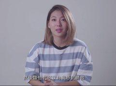 【重磅快評】蔡英文為詹雅雯發聲 被網攻的北漂女孩呢