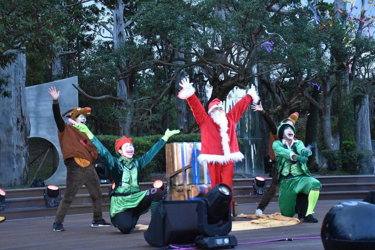 由小丑默劇團帶來的「奇幻聖誕Merry Christmas Party Show...