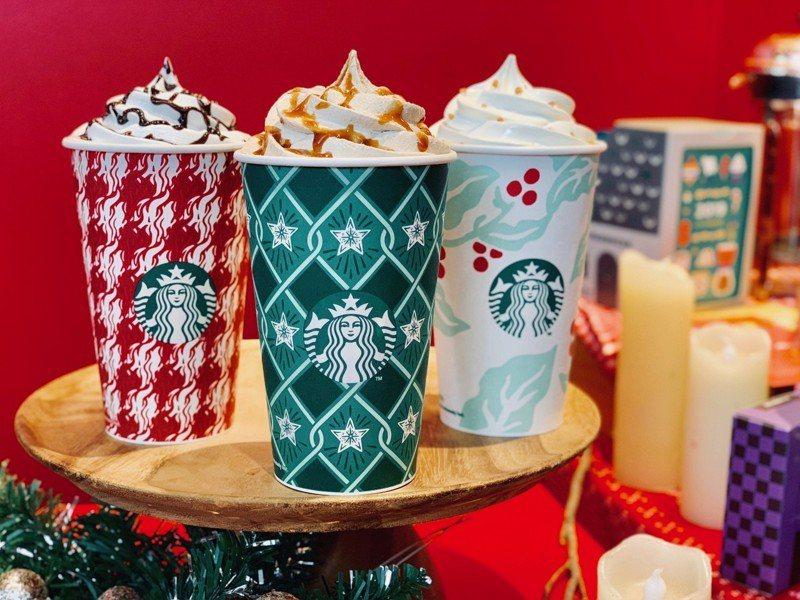 星巴克每年耶誕推出節日限定飲品。記者張芳瑜/攝影