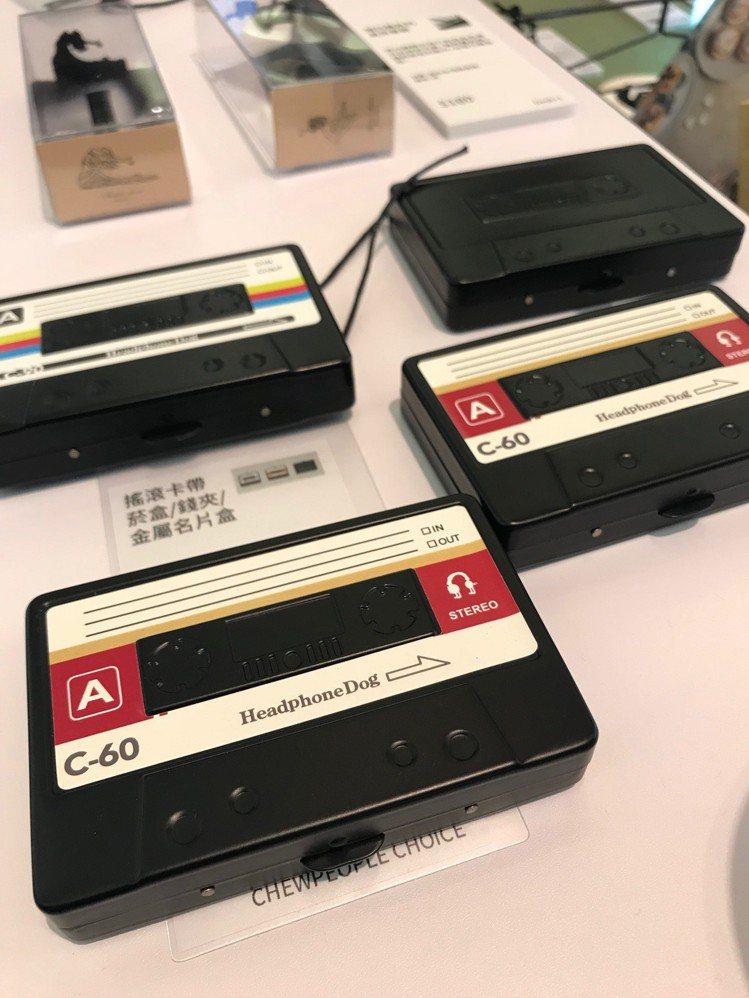 新藝商號的復古卡帶金屬名片盒。圖/記者江佩君攝影