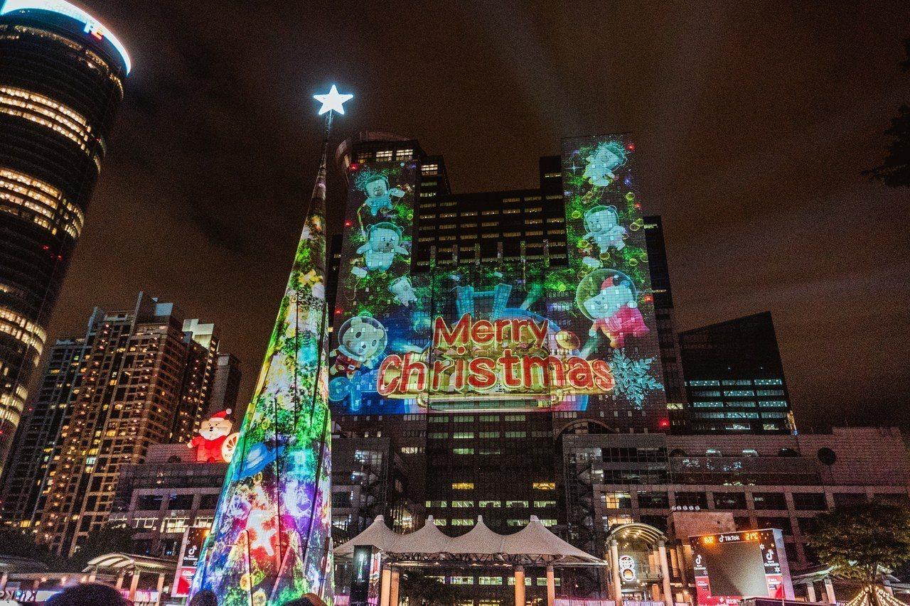 2018新北市歡樂耶誕城正式開城,即日起至明年元旦,將開啟一連串系列活動。圖/新...