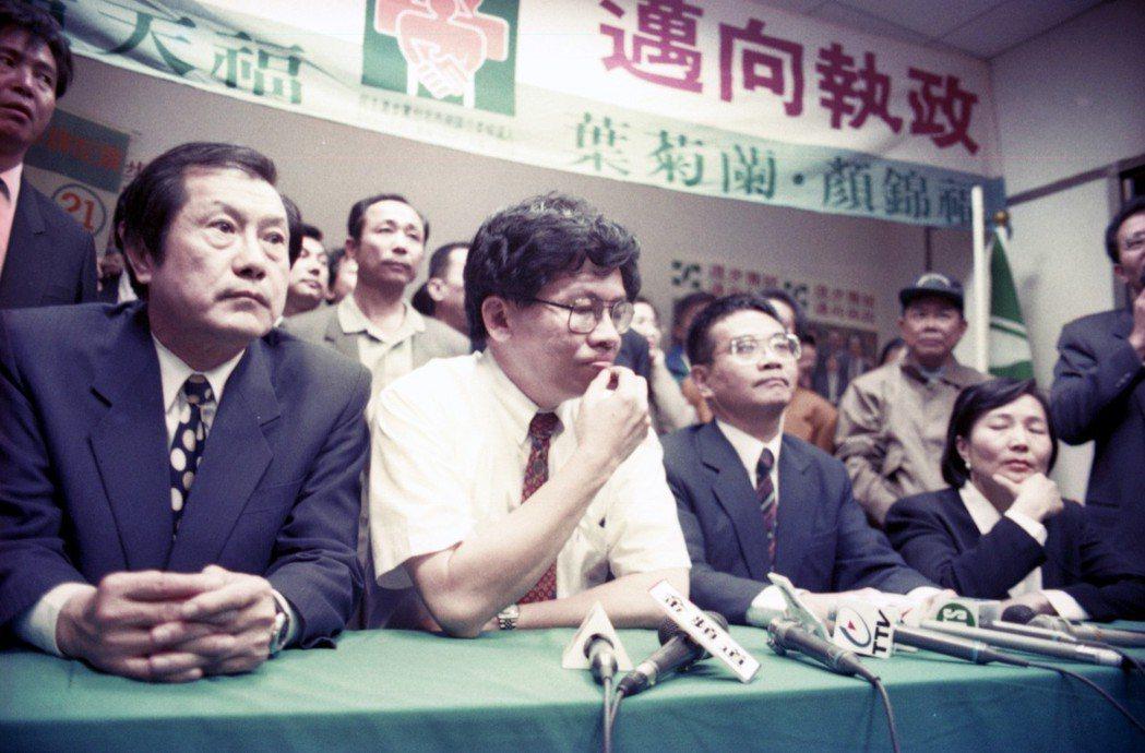 1995年立委選舉,台北市南區民進黨4名候選人顏錦福(左起)、沈富雄、黃天福、葉...
