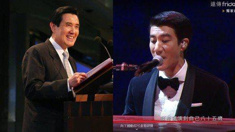 王力宏擔任「金馬55」頒獎典禮開場表演嘉賓,他演唱演唱「Love Love Love」、「你不知道的事」組曲,不過打扮卻稍嫌老氣,被網友認為「長得好像馬英九」。王力宏配合本屆金馬獎主題「配角」,將歌...