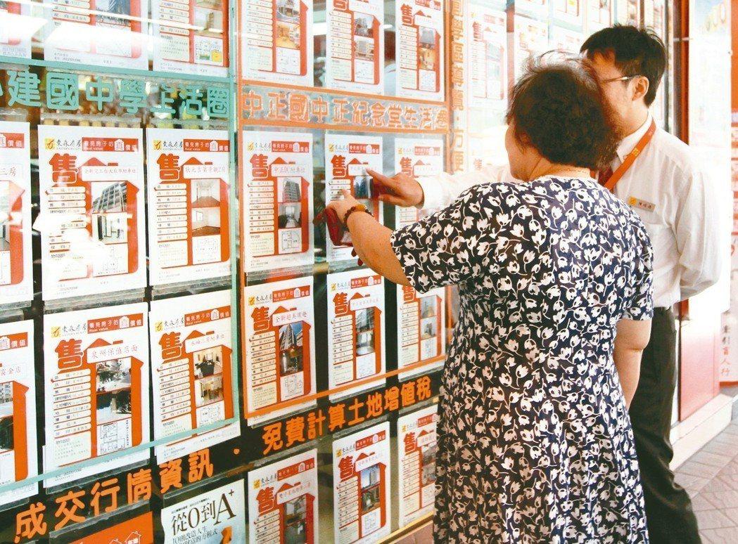 選前民眾觀望,買屋意願不高,選後進入傳統購屋旺季,有機會出現一波購屋潮。 本報系...
