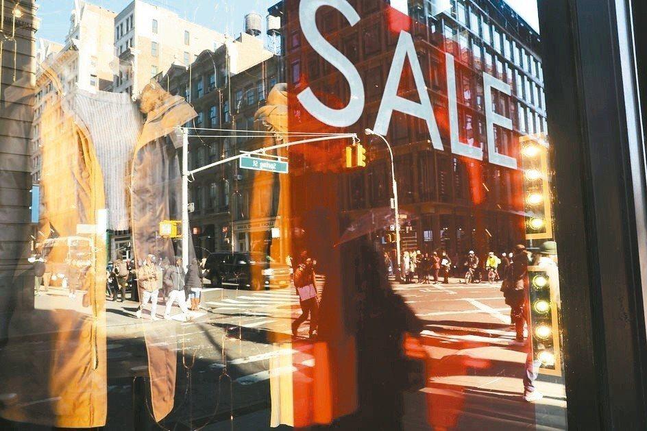 美國5月零售銷售普遍成長,前兩個月數據也獲上修,顯示消費者支出仍穩健。 報系資料...