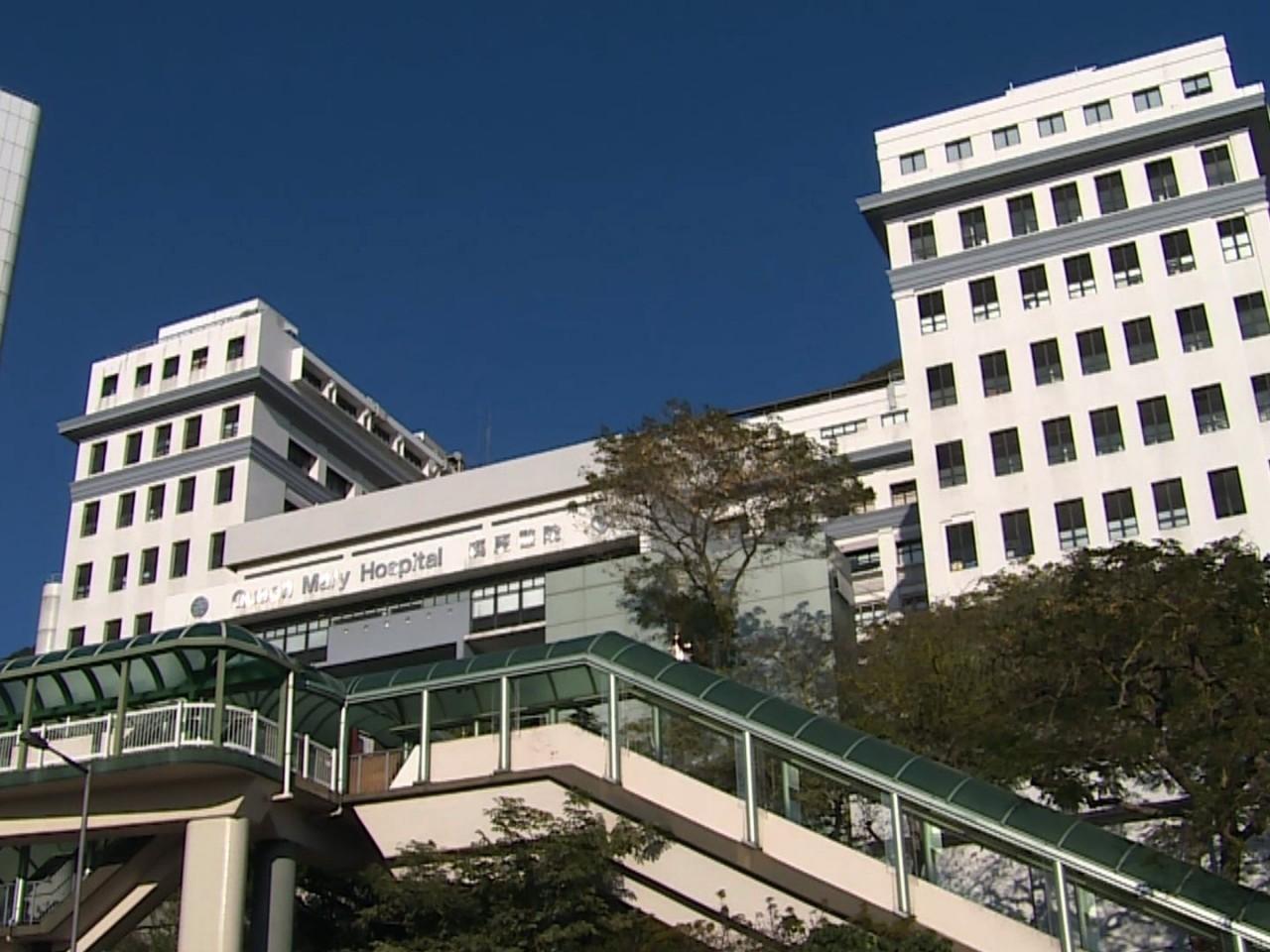 圖為香港瑪麗醫院外觀。 取材自香港電台