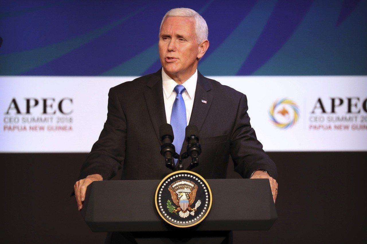 美國副總統潘斯17日在APEC企業領袖峰會上發表演說。美聯社