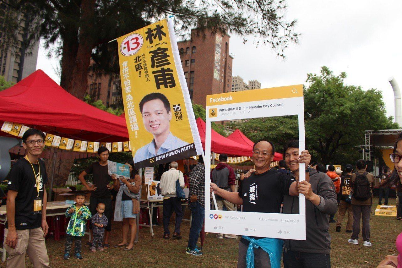 時代力量新竹黨部舉辦選前遊行。記者張雅婷/攝影