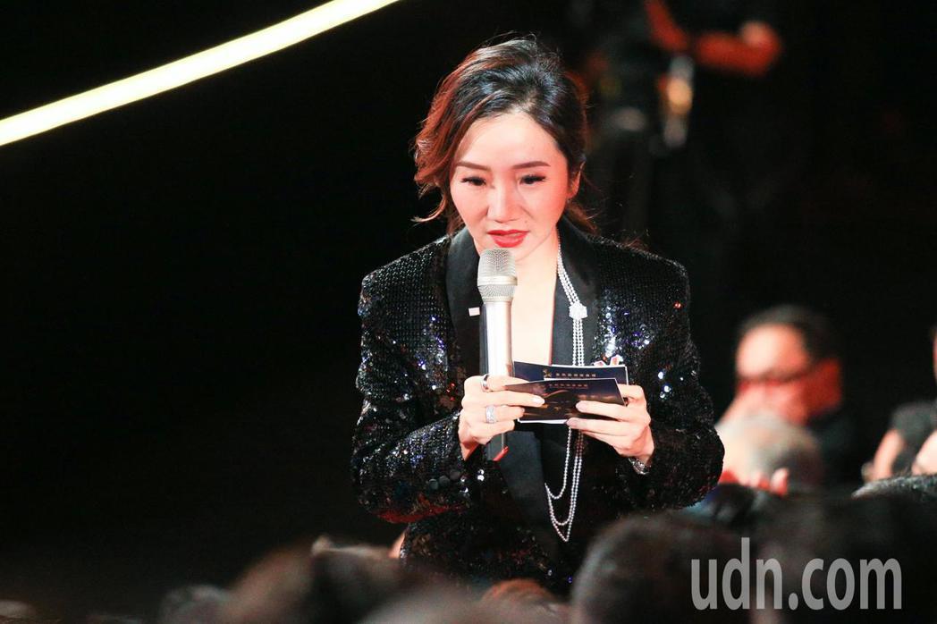 第55屆金馬獎頒獎典禮,主持人陶晶瑩。記者林伯東/攝影