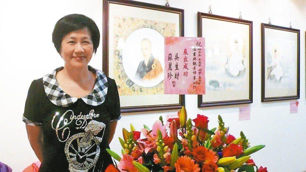 喜愛繪畫的李麗華,曾開過兩次畫展。 圖/李麗華提供