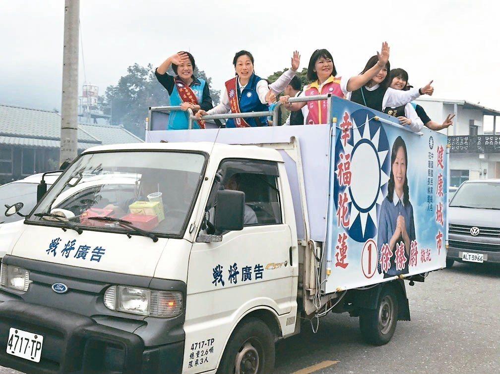 國民黨花蓮縣長候選人徐榛蔚昨持續以車隊方式,冒雨掃街拜票。 記者王燕華/攝影