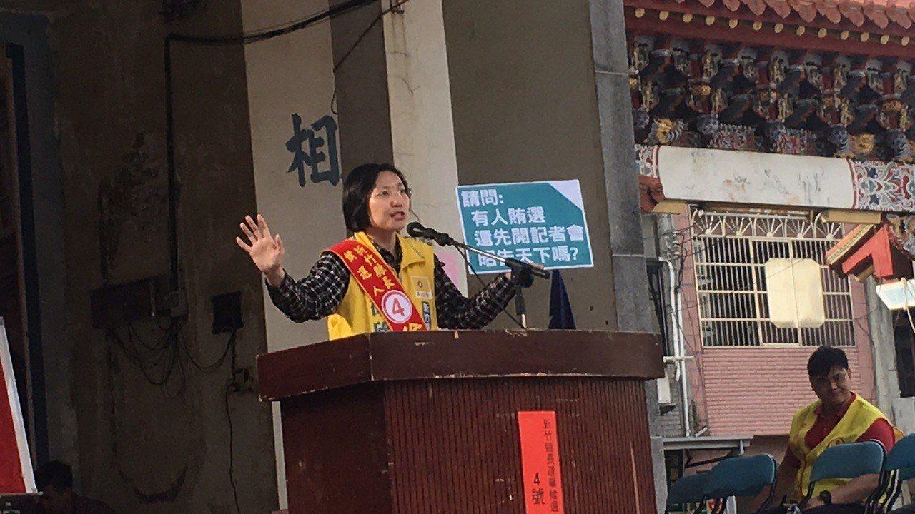 徐欣瑩日前說明白米事件的始末,並指出沒有人會召開記者會詔告天下要賄選。 圖/聯合...