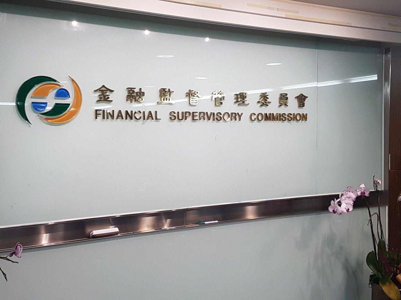 金管會保險局表示,台灣適用17號公報將比國際市場晚三年。 圖/聯合報系資料照片