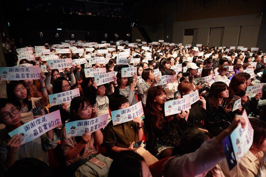 歌迷舉起應援手幅讓炎亞綸相當感動。圖/華研提供