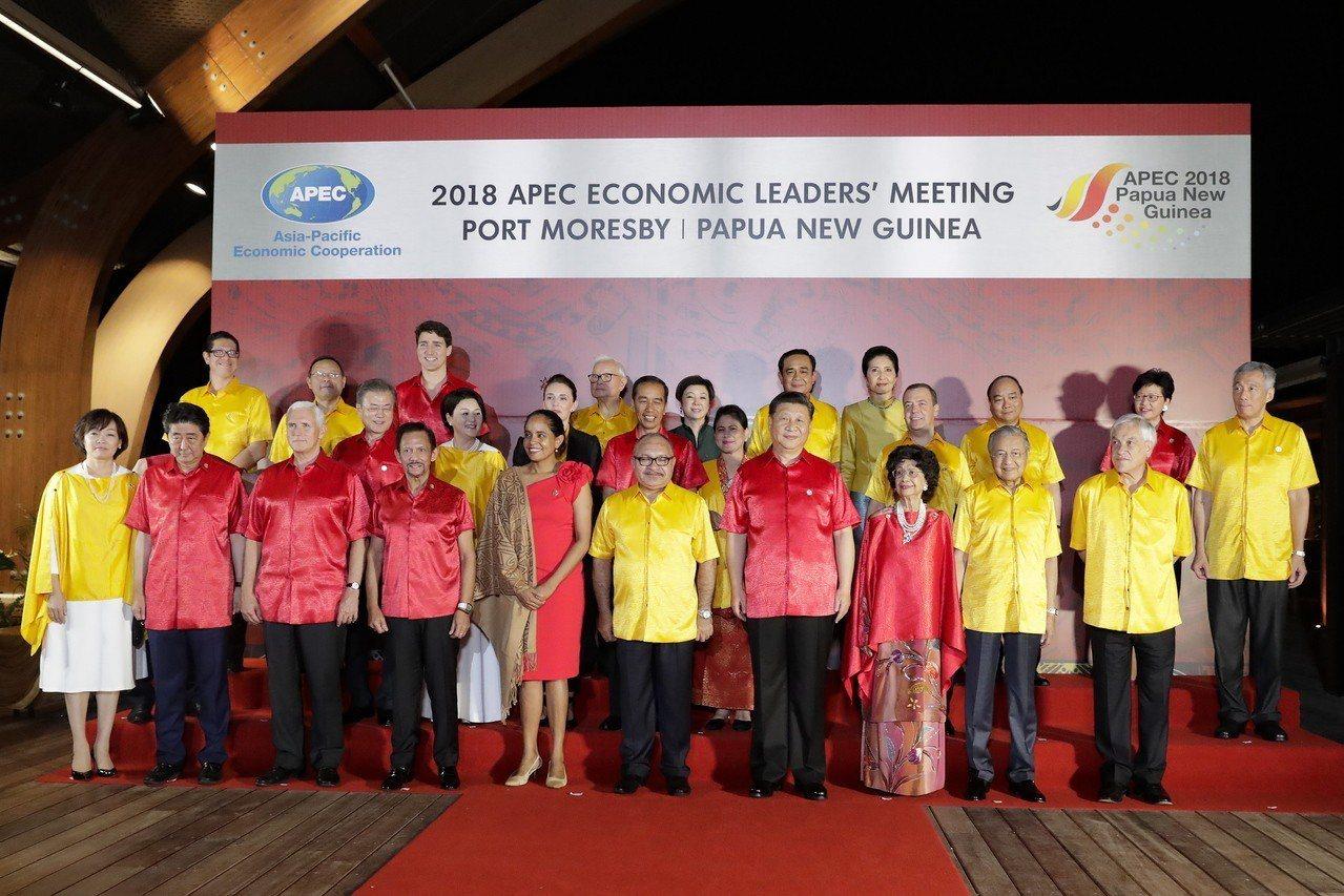 美中今年APEC峰會針鋒相對。 歐新社
