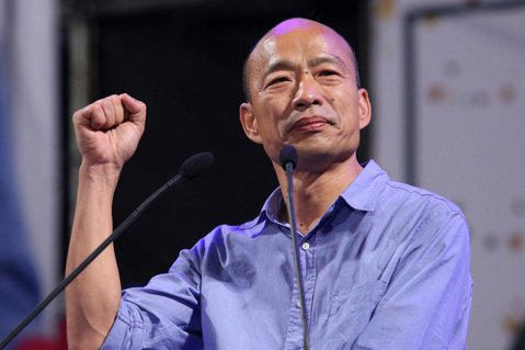 打開潘朵拉的盒子:國民黨須面對的「韓國瑜課題」