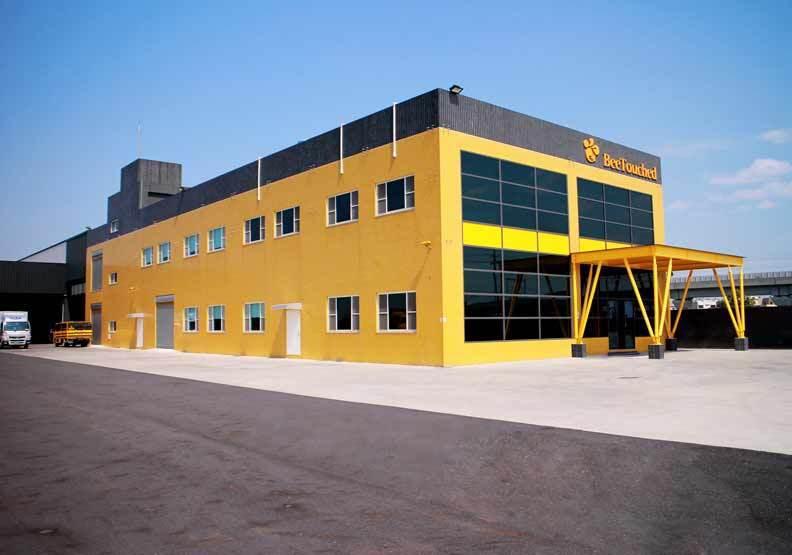 蜜蜂工坊位於雲林土庫鎮的現代化工廠。蜜蜂工坊提供