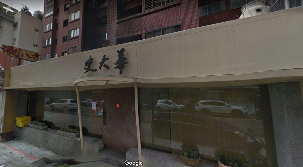 12名陸客到火鍋店用餐,卻沒有人買單就全數離開。 圖/google map