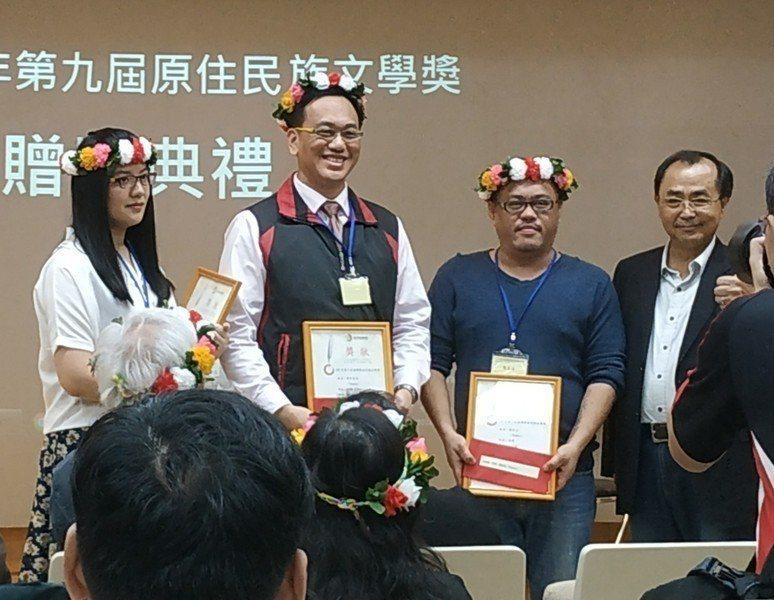 第九屆原住民文學獎18日舉行頒獎典禮。 台灣醒報