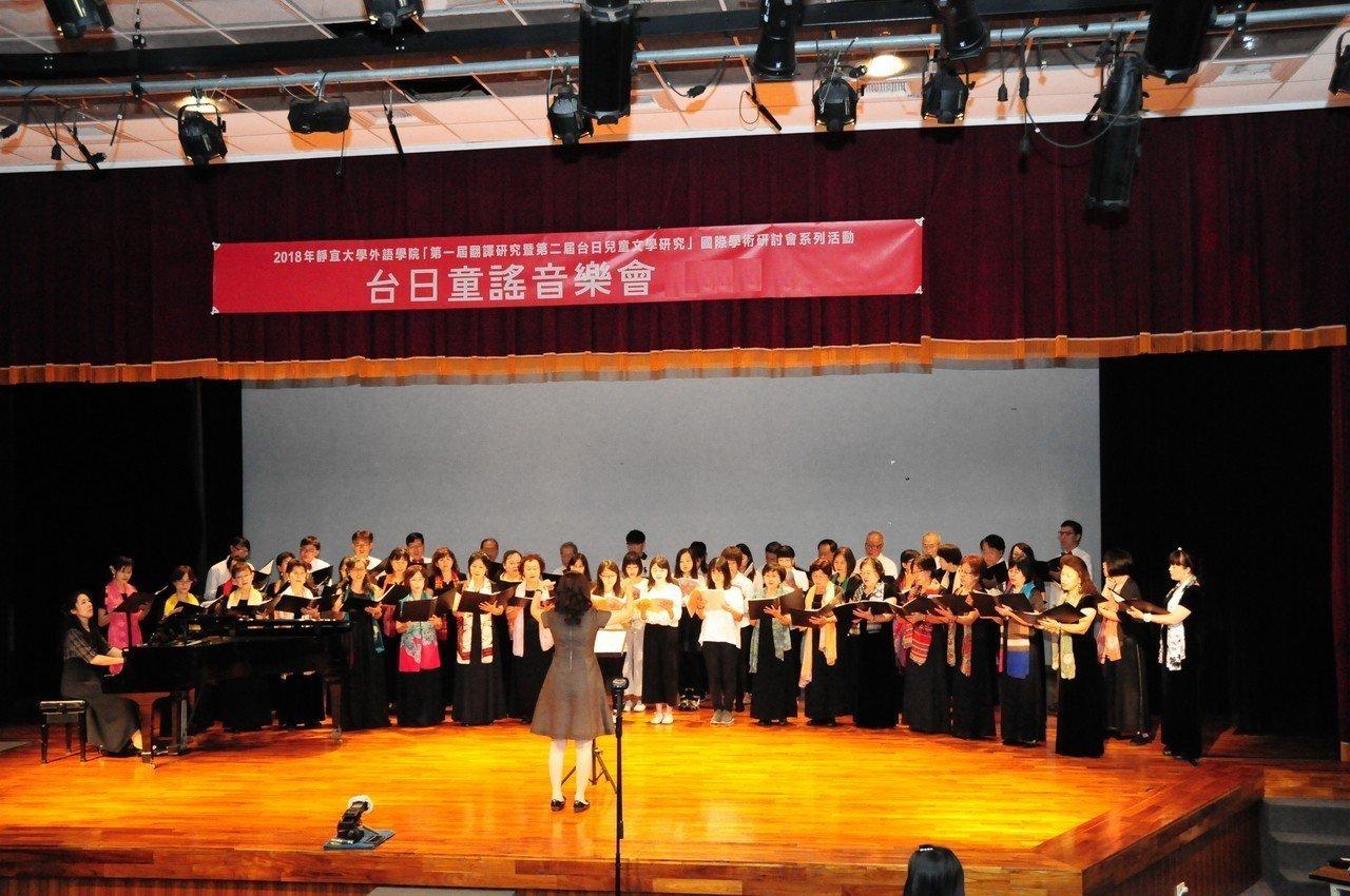靜宜日文系學生及台中教育大學香頌合唱團演唱20首日本與台灣童謠。圖/靜宜大學提供