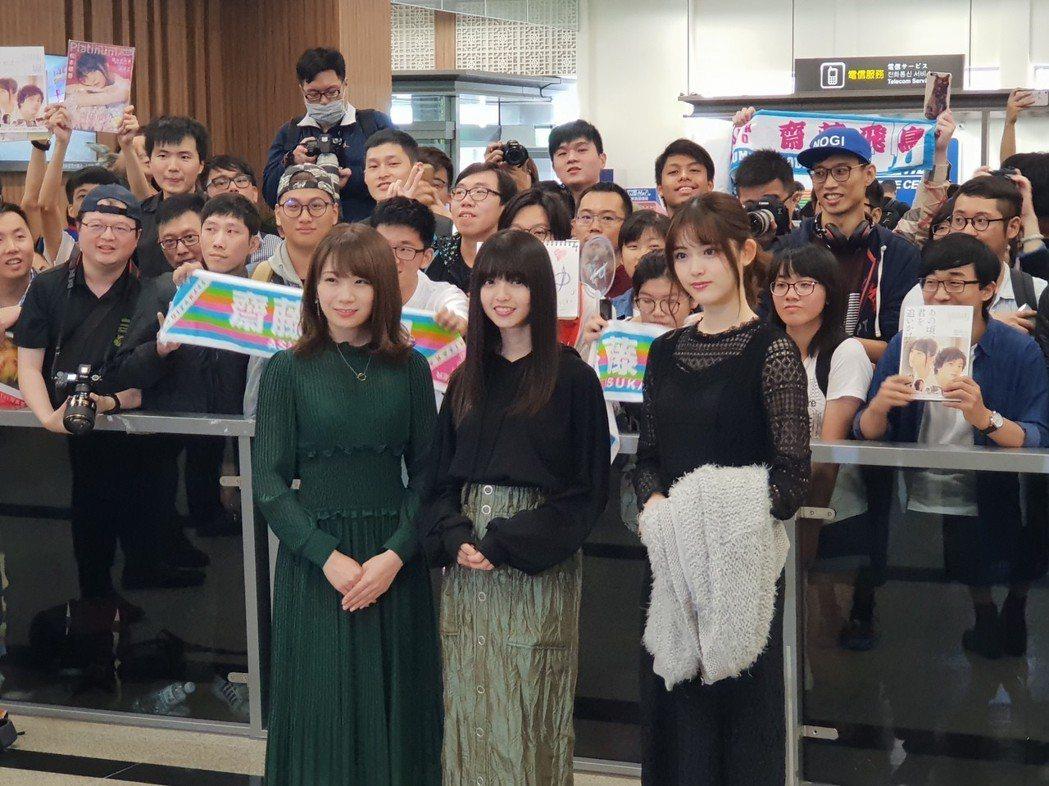 乃木坂46獲得大批粉絲接機。記者李姿瑩/攝影