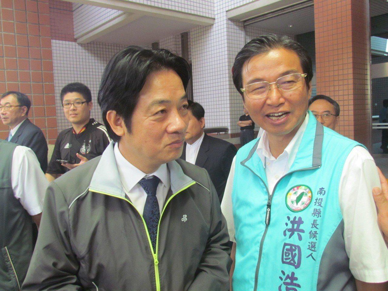 行政院長賴清德(左)曾多次到南投,幫洪國浩助選。圖/本報資料照片