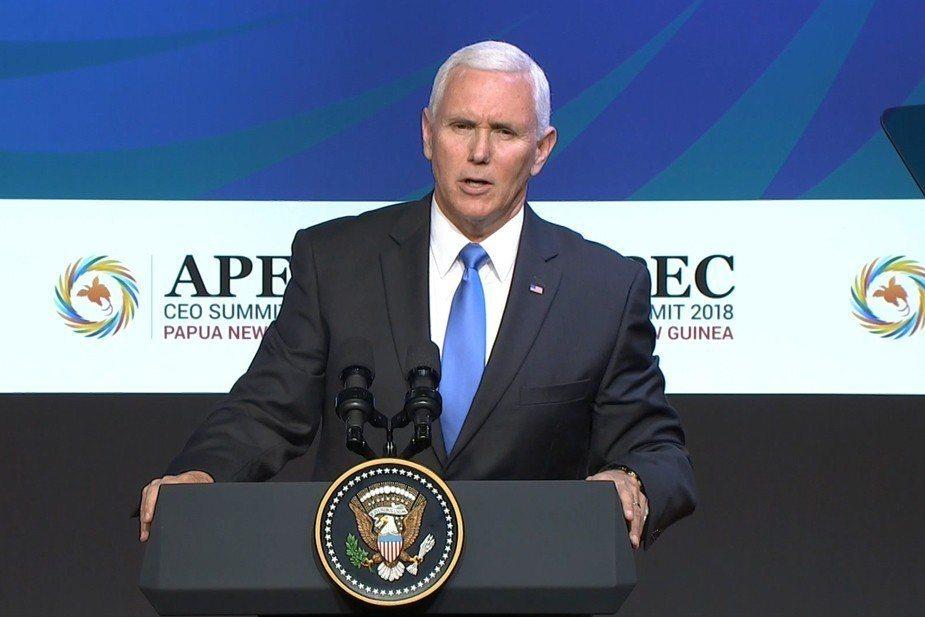 美國副總統潘斯。(取自APEC官網)