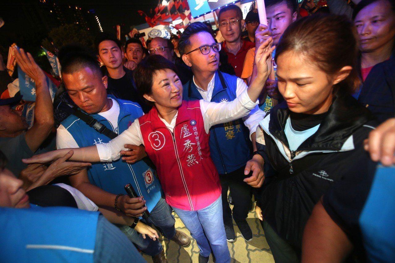 國民黨台中市長候選人盧秀燕(中)進場,支持者熱情湧上。記者陳秋雲/攝影