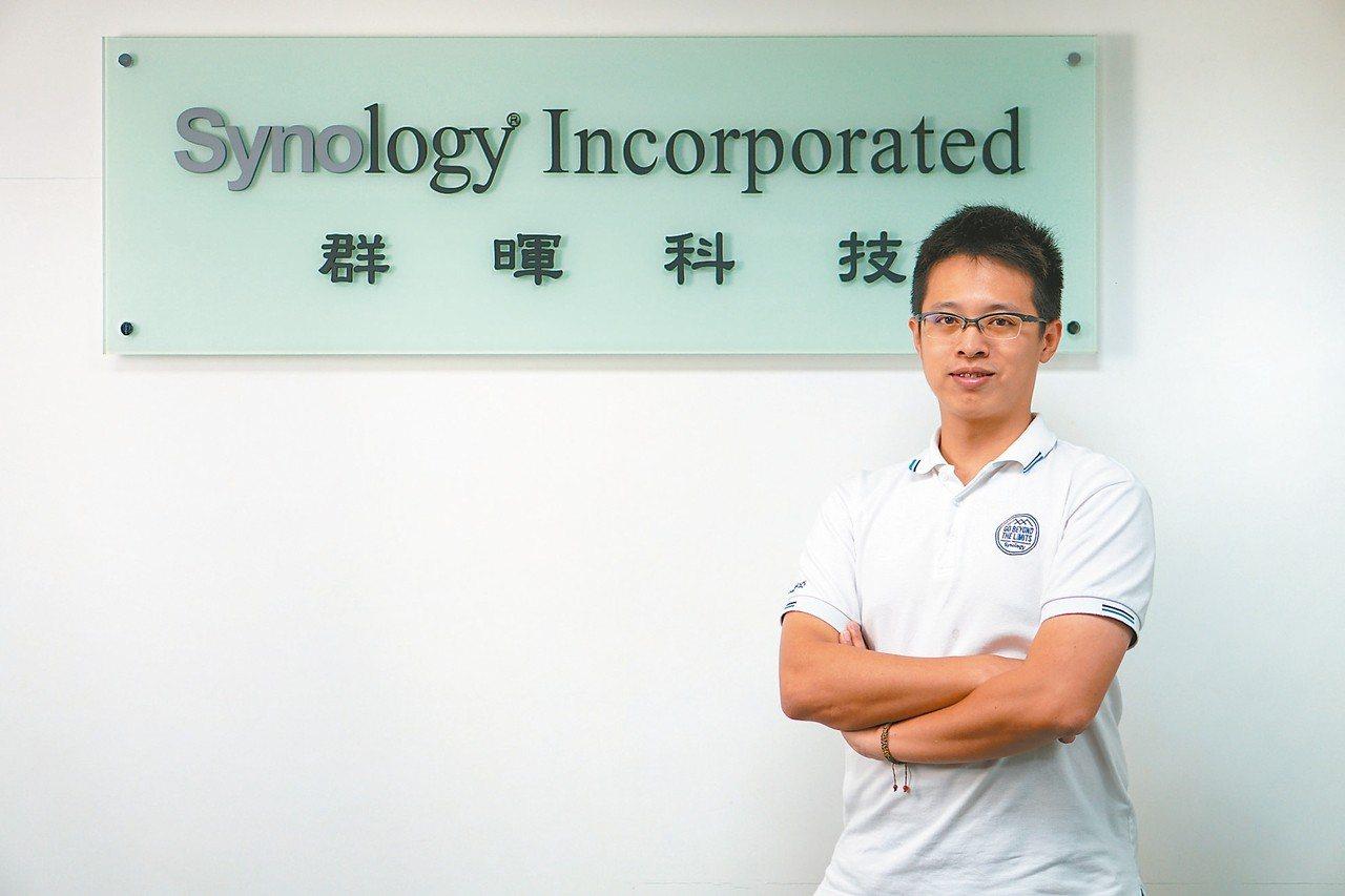 Synology網路部門資深經理陳揆驩。 圖/Synology提供